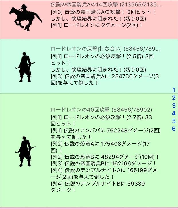 f:id:asamushi:20190723162532j:plain