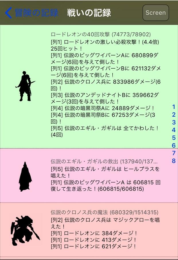 f:id:asamushi:20190723162659j:plain