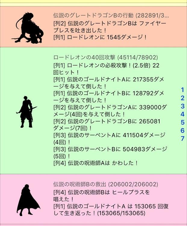 f:id:asamushi:20190723162733j:plain