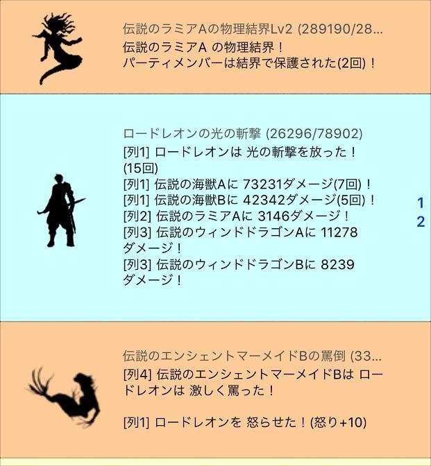 f:id:asamushi:20190723162919j:plain