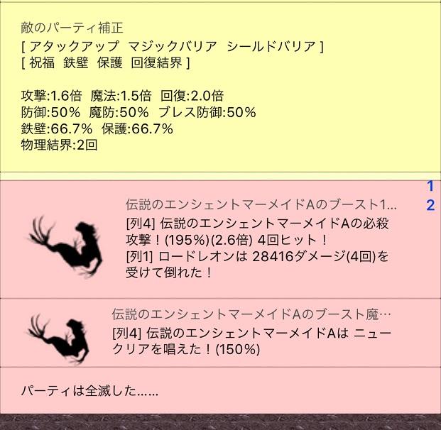 f:id:asamushi:20190723162942j:plain