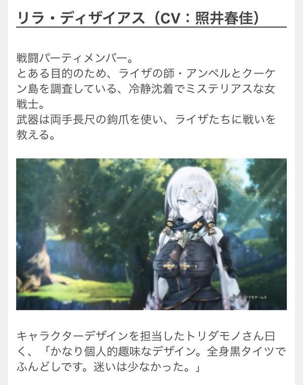 f:id:asamushi:20190729184227j:plain