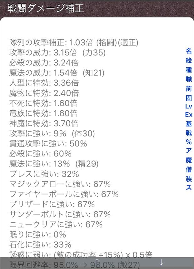 f:id:asamushi:20190729203553j:plain
