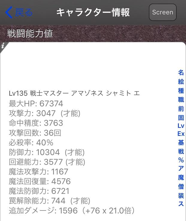 f:id:asamushi:20190729222649j:plain