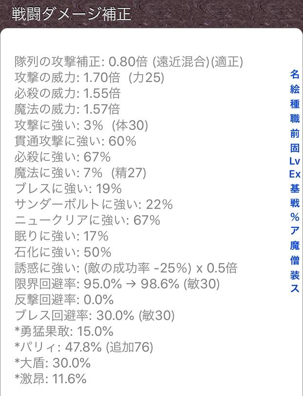f:id:asamushi:20190729222707j:plain