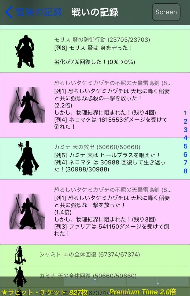 f:id:asamushi:20190729224330j:plain