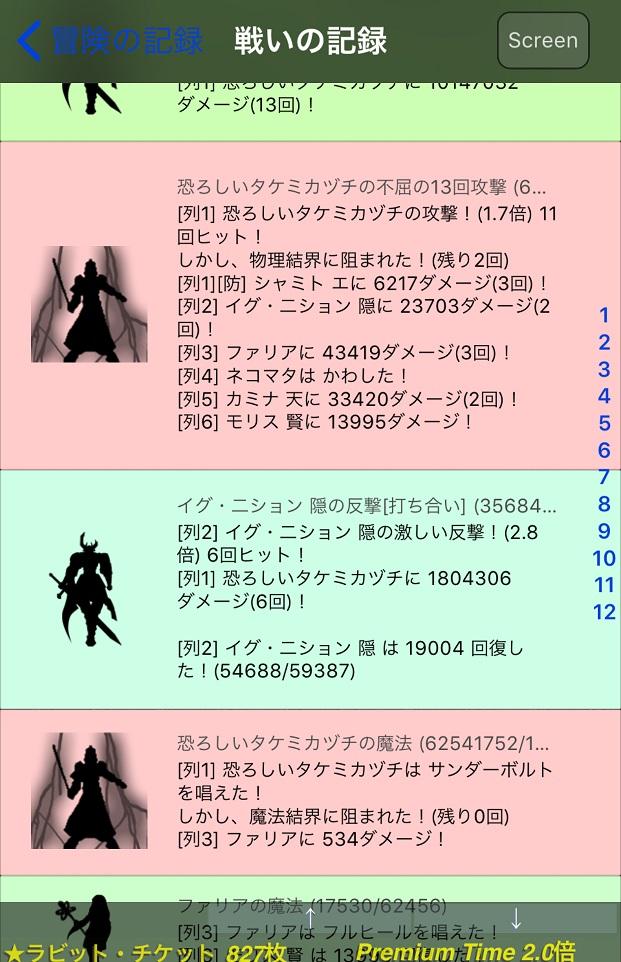 f:id:asamushi:20190729224405j:plain