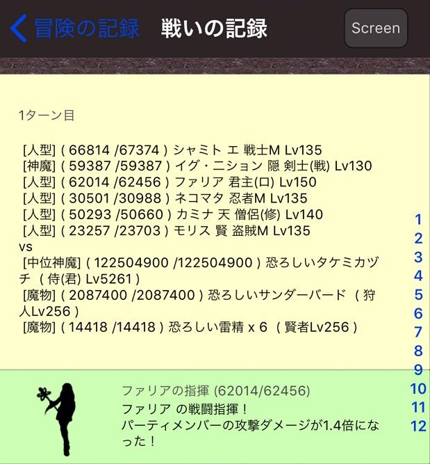 f:id:asamushi:20190729224929j:plain
