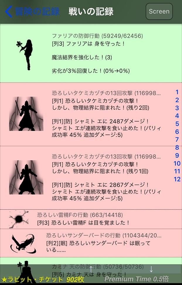 f:id:asamushi:20190729225600j:plain