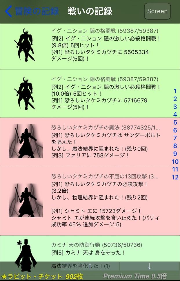 f:id:asamushi:20190729225648j:plain