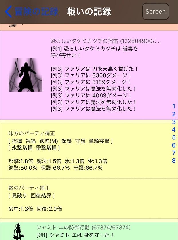 f:id:asamushi:20190729233328j:plain
