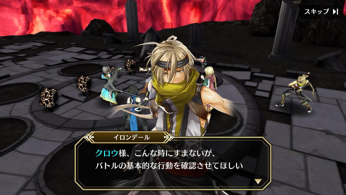 f:id:asamushi:20190730170651p:plain