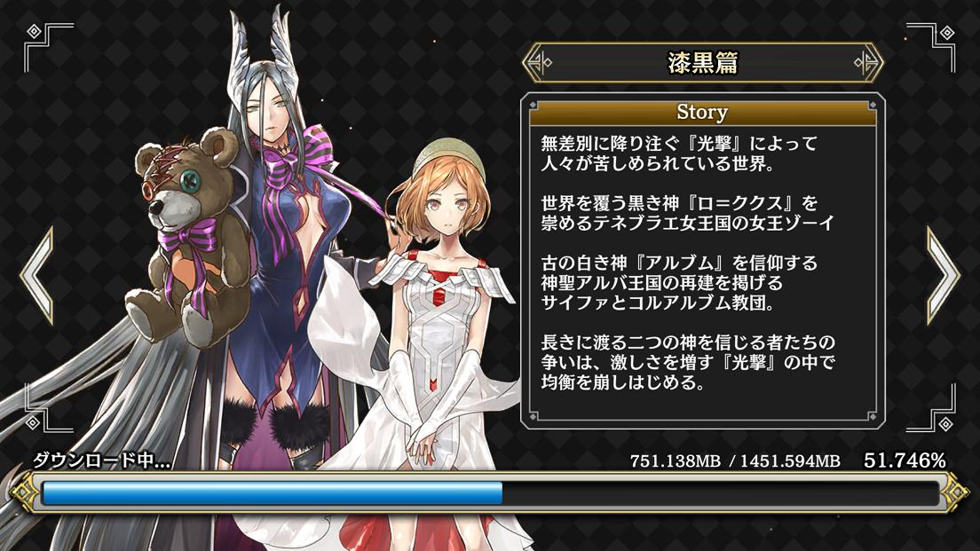 f:id:asamushi:20190730171849p:plain