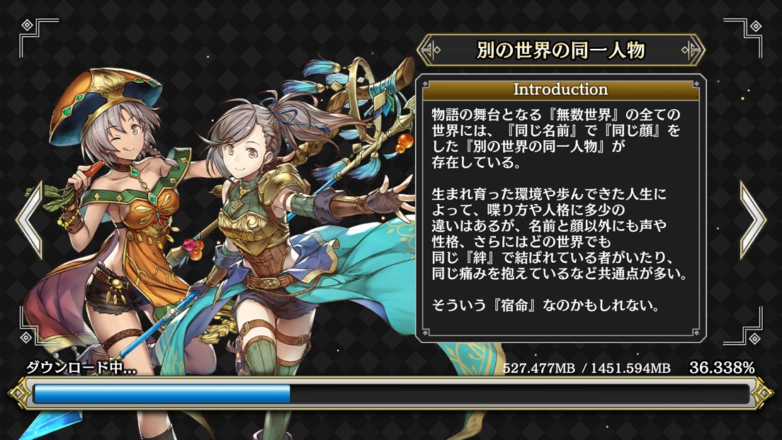 f:id:asamushi:20190730172417j:plain