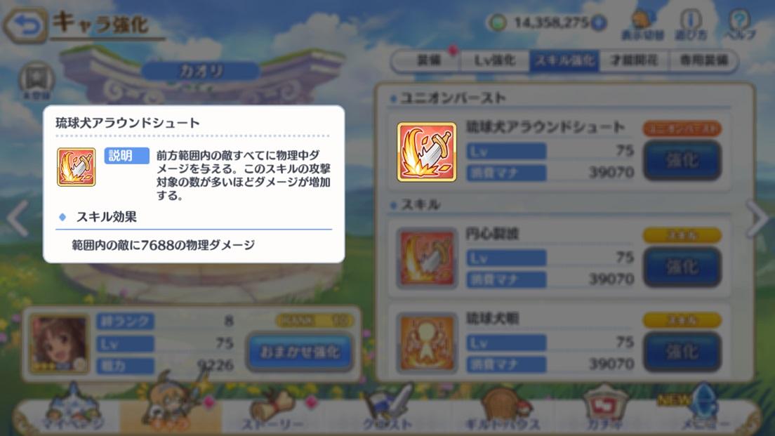 f:id:asamushi:20190801232940j:plain