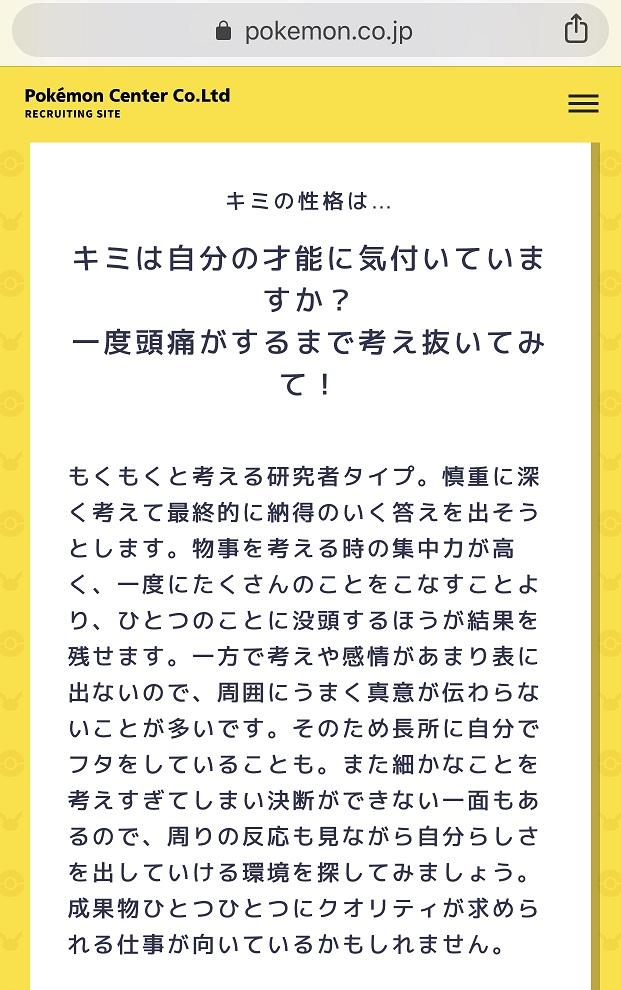 f:id:asamushi:20190802101909j:plain