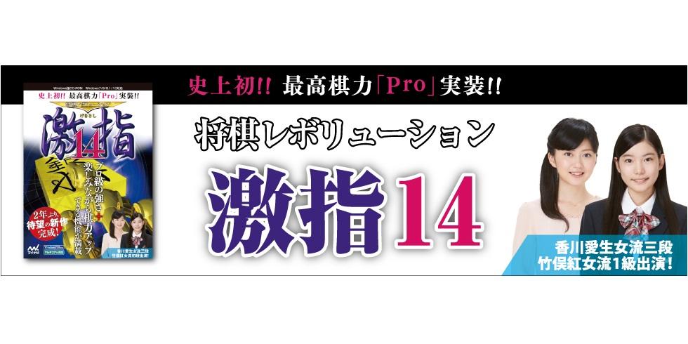 f:id:asamushi:20190902142147j:plain