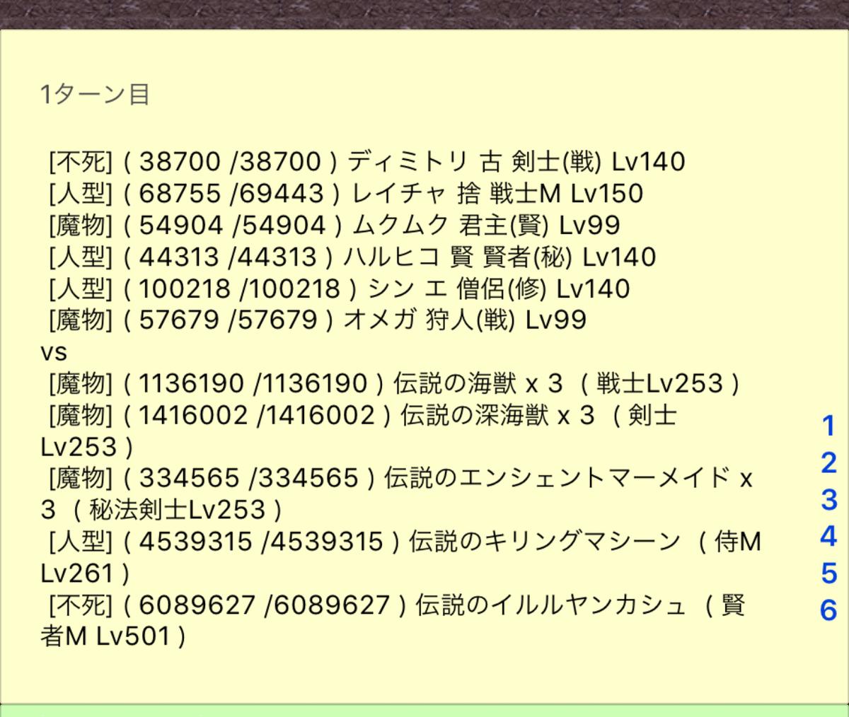 f:id:asamushi:20190906115736j:plain