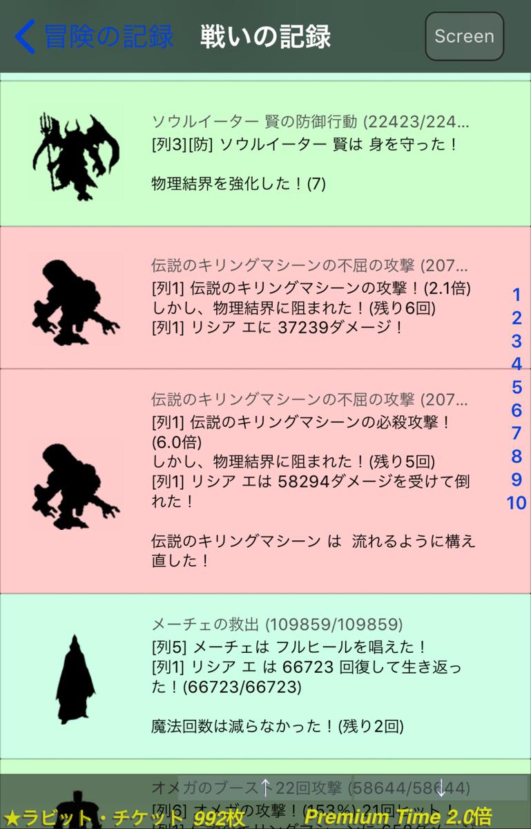 f:id:asamushi:20190924161252j:plain