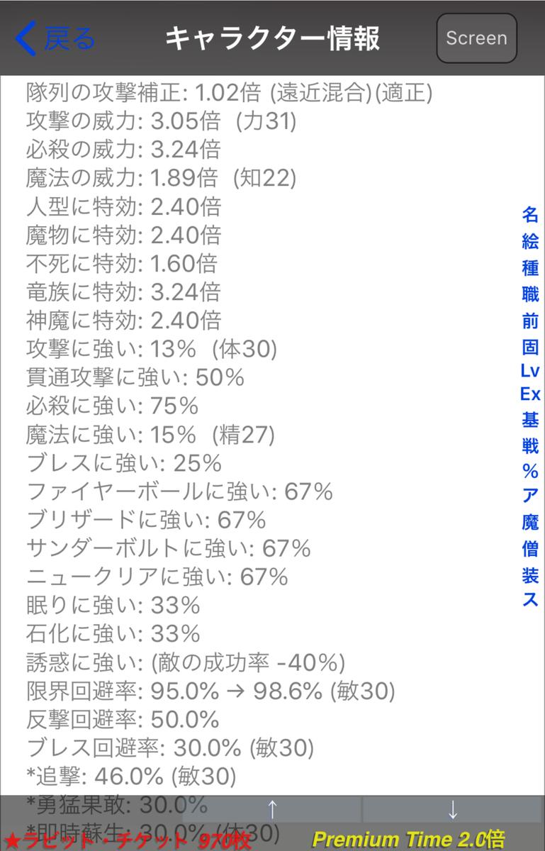 f:id:asamushi:20190927090303j:plain