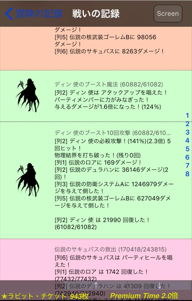 f:id:asamushi:20190930151325p:plain