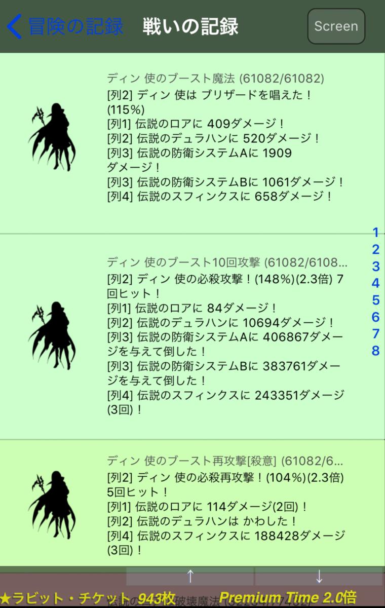 f:id:asamushi:20190930151331p:plain