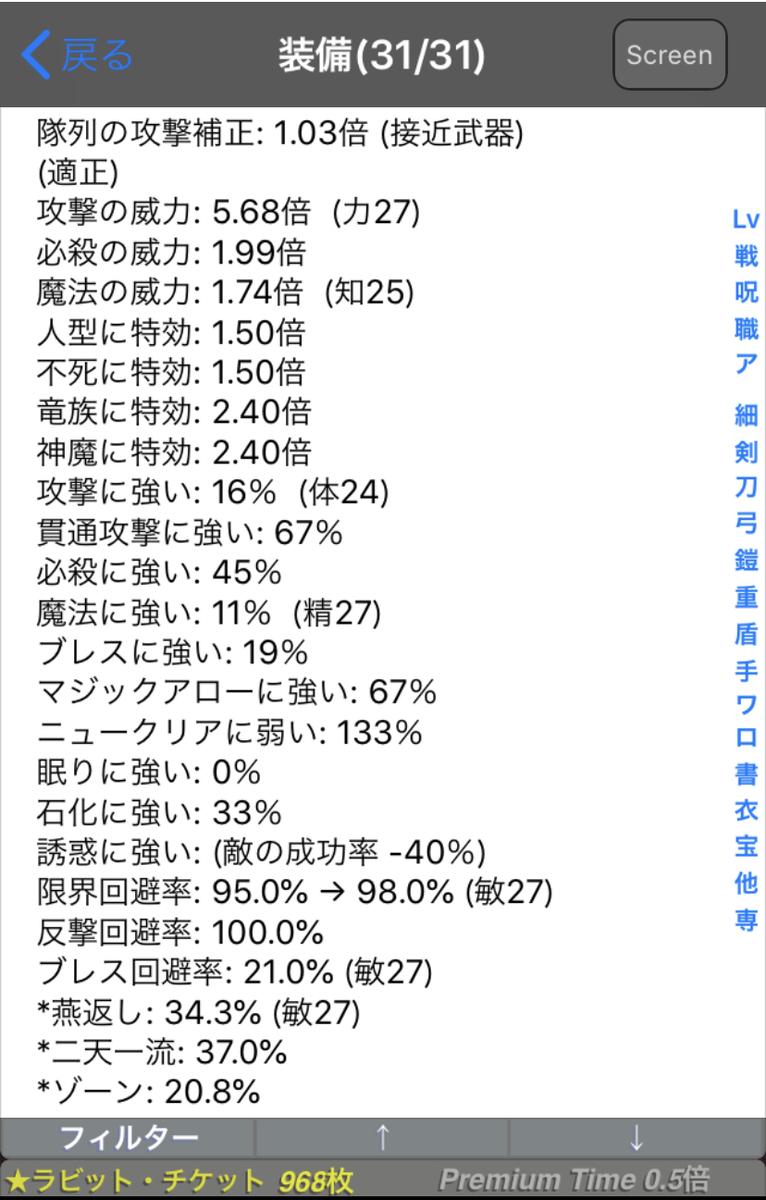 f:id:asamushi:20191001114855j:plain