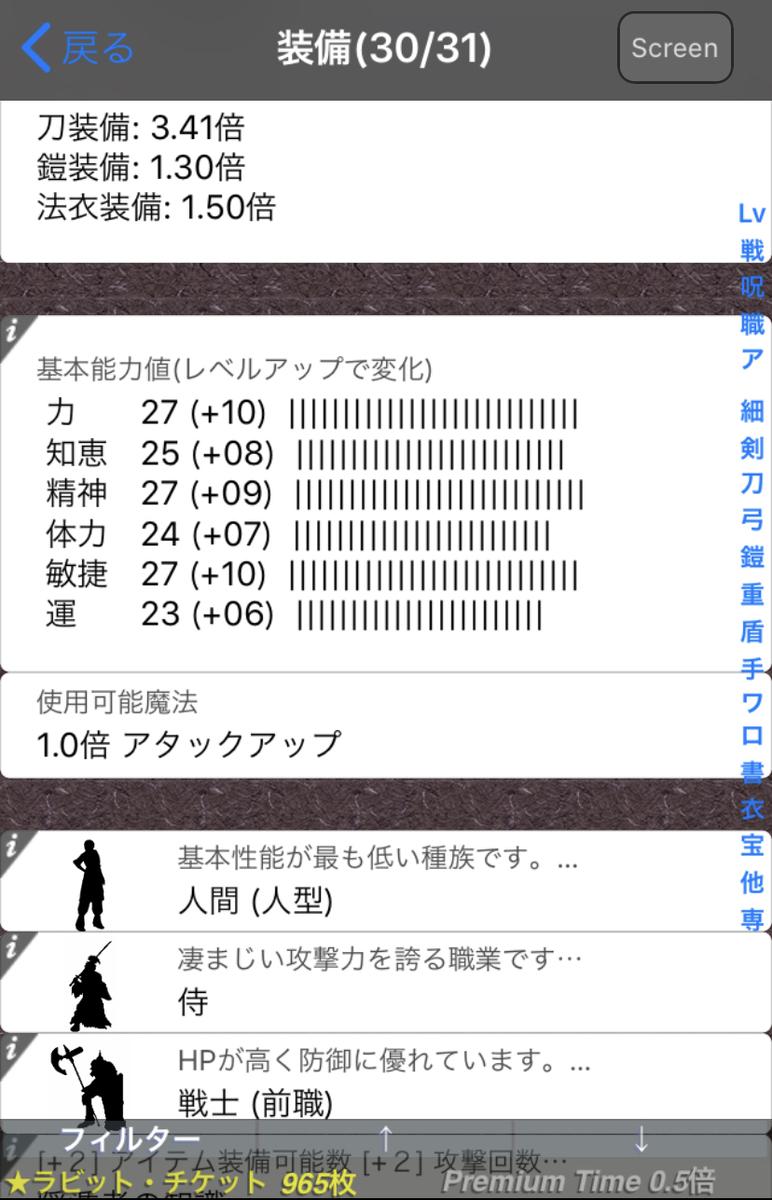 f:id:asamushi:20191001120134j:plain