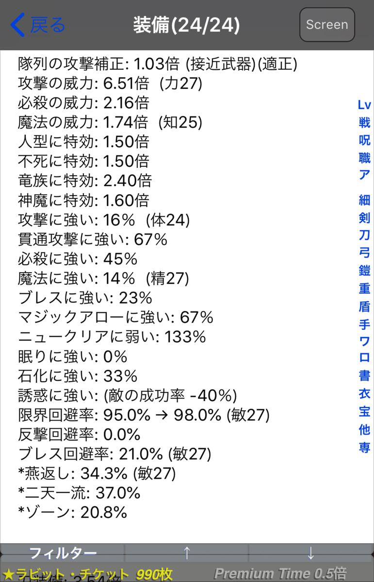 f:id:asamushi:20191001120519j:plain