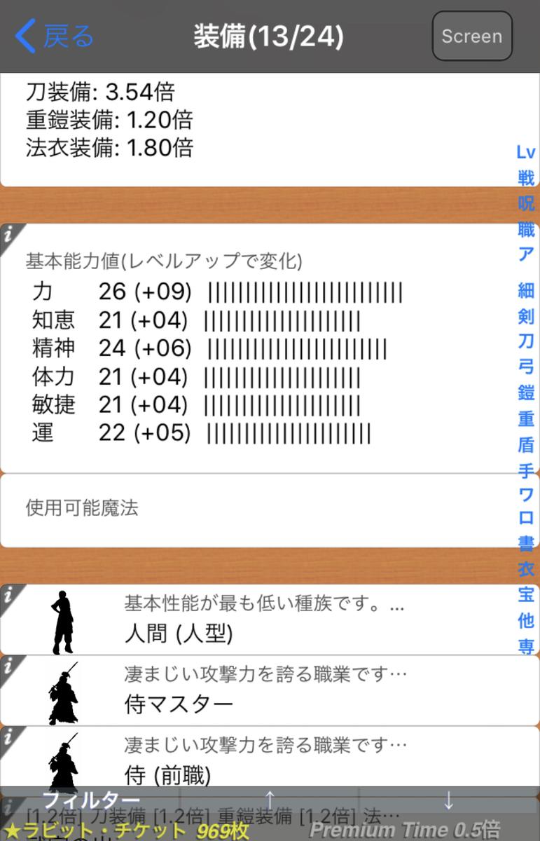 f:id:asamushi:20191001121730j:plain