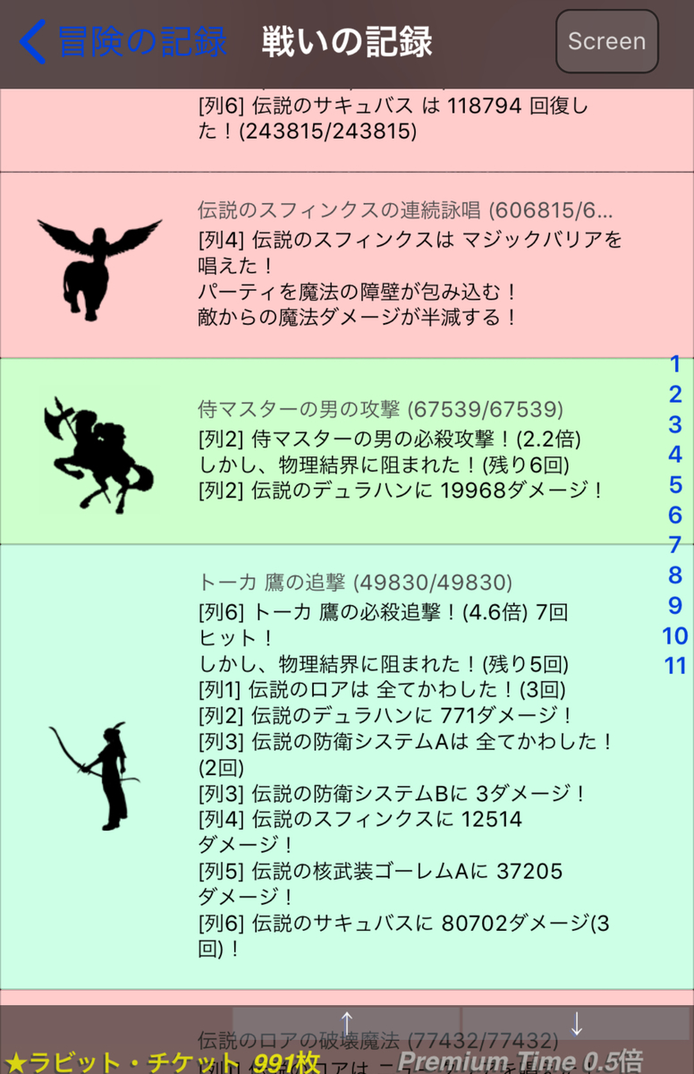 f:id:asamushi:20191001123027j:plain