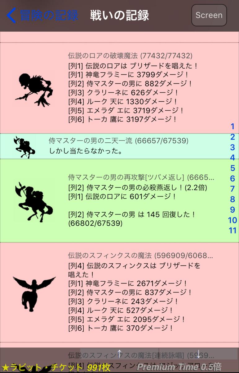 f:id:asamushi:20191001123056j:plain