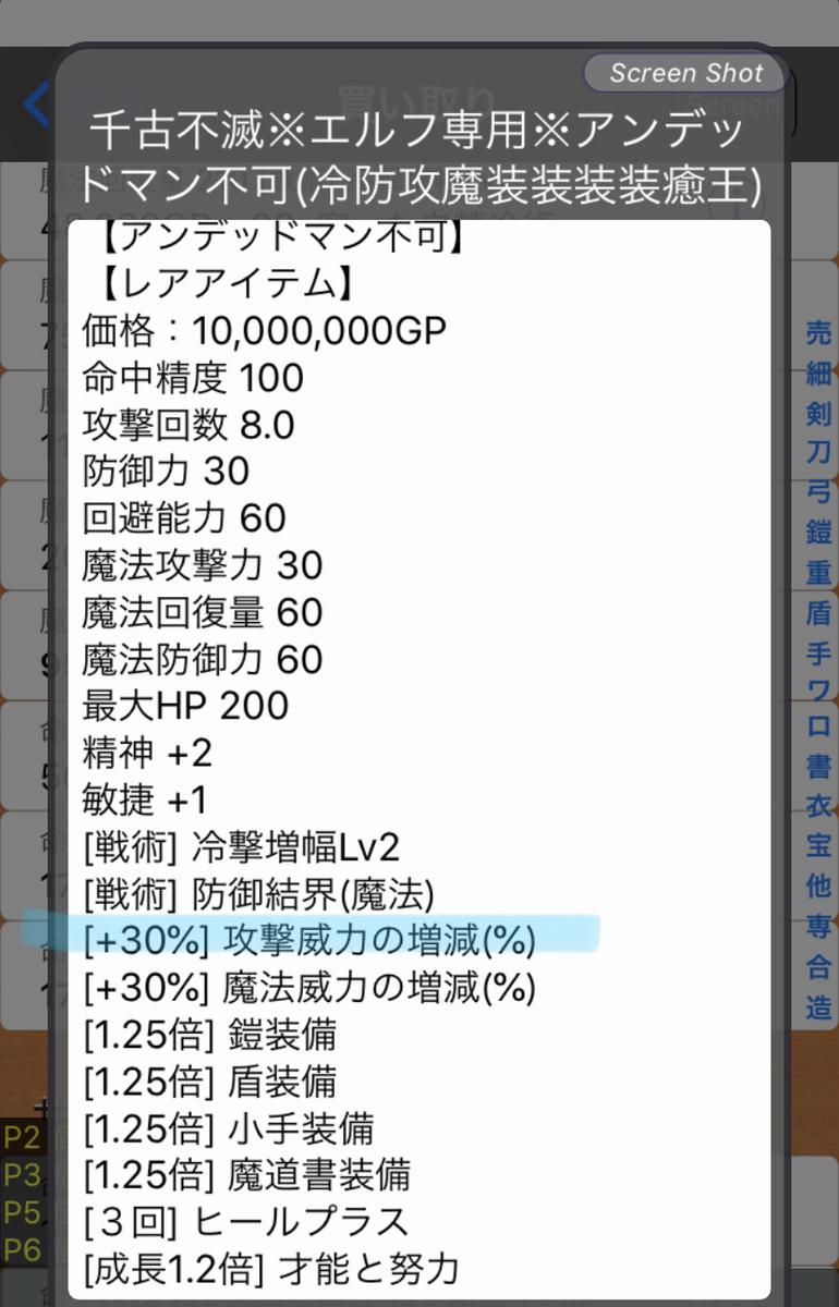 f:id:asamushi:20191002144738j:plain