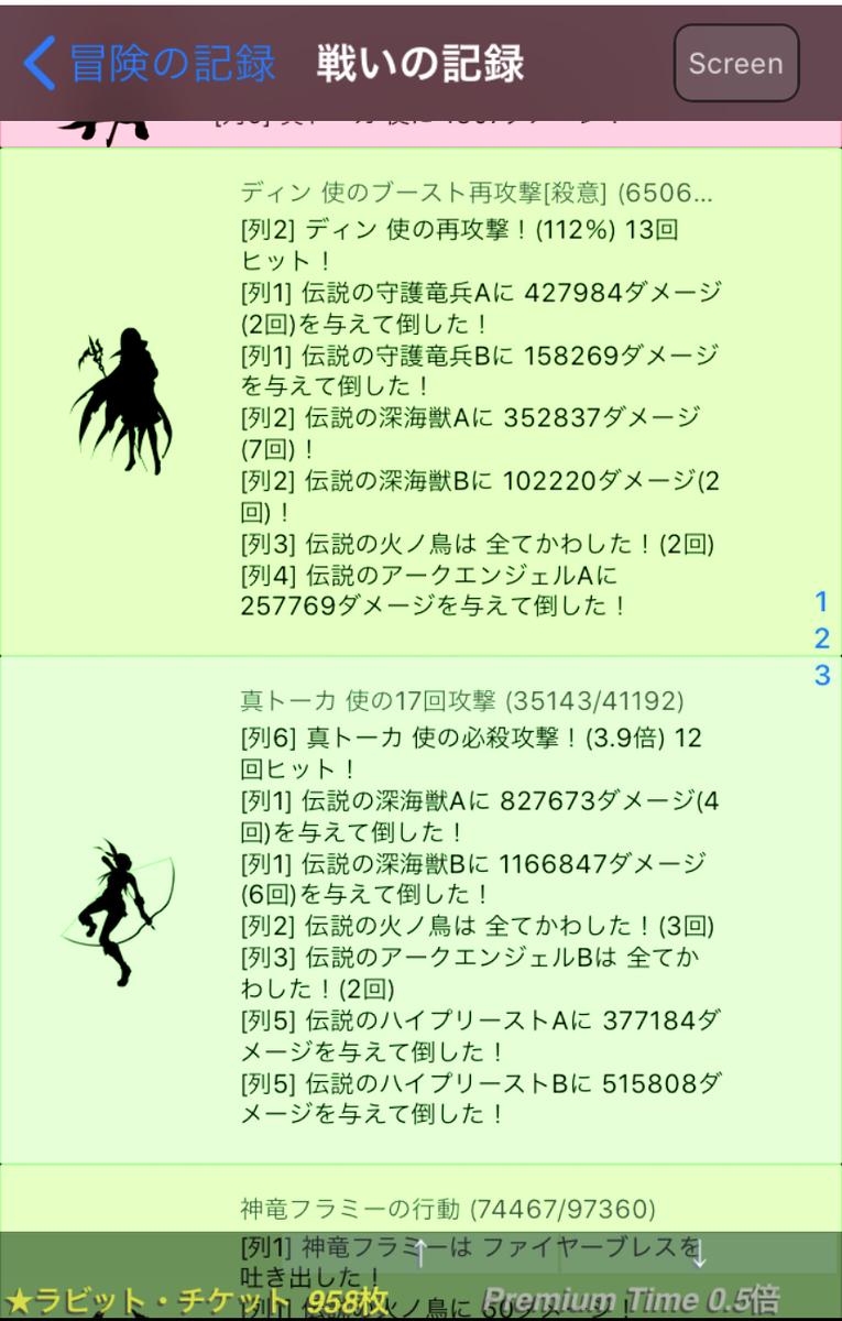 f:id:asamushi:20191002150744j:plain