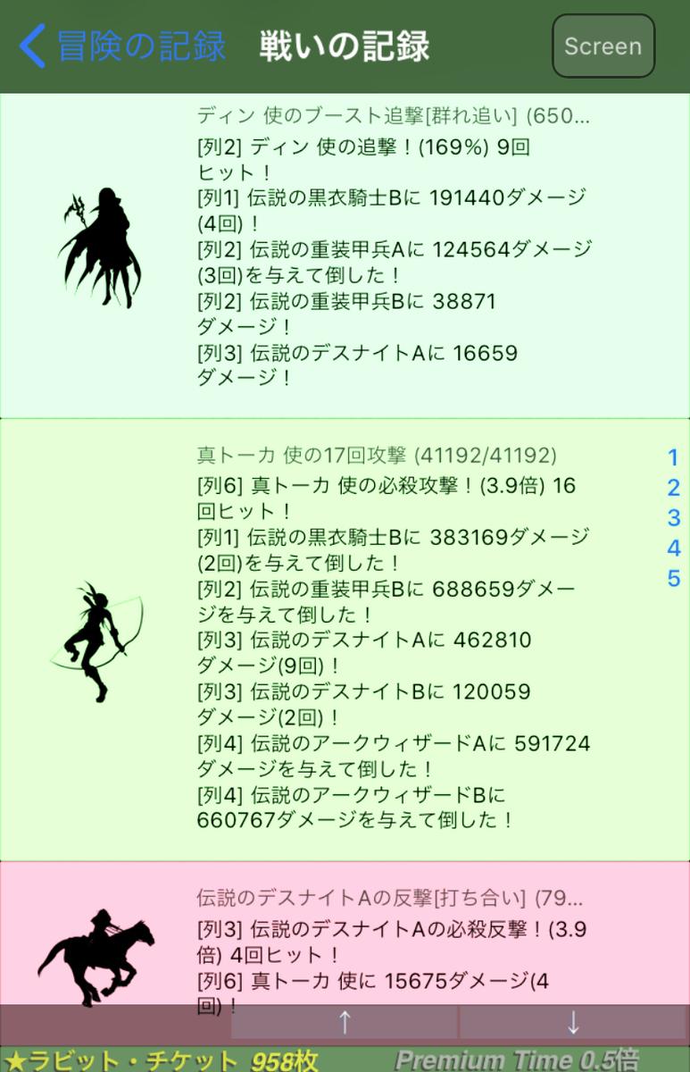 f:id:asamushi:20191002150749j:plain
