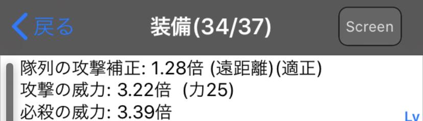 f:id:asamushi:20191004150057j:plain