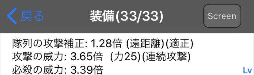f:id:asamushi:20191004152149j:plain