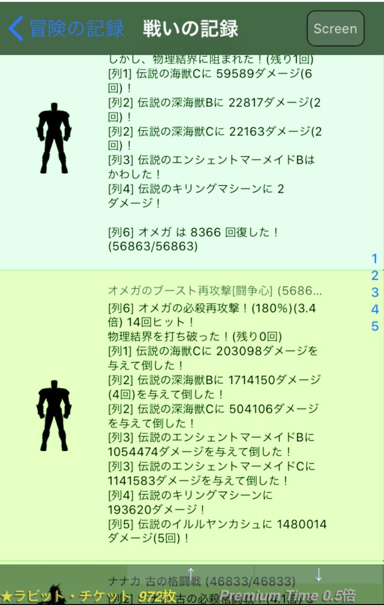 f:id:asamushi:20191004165036p:plain