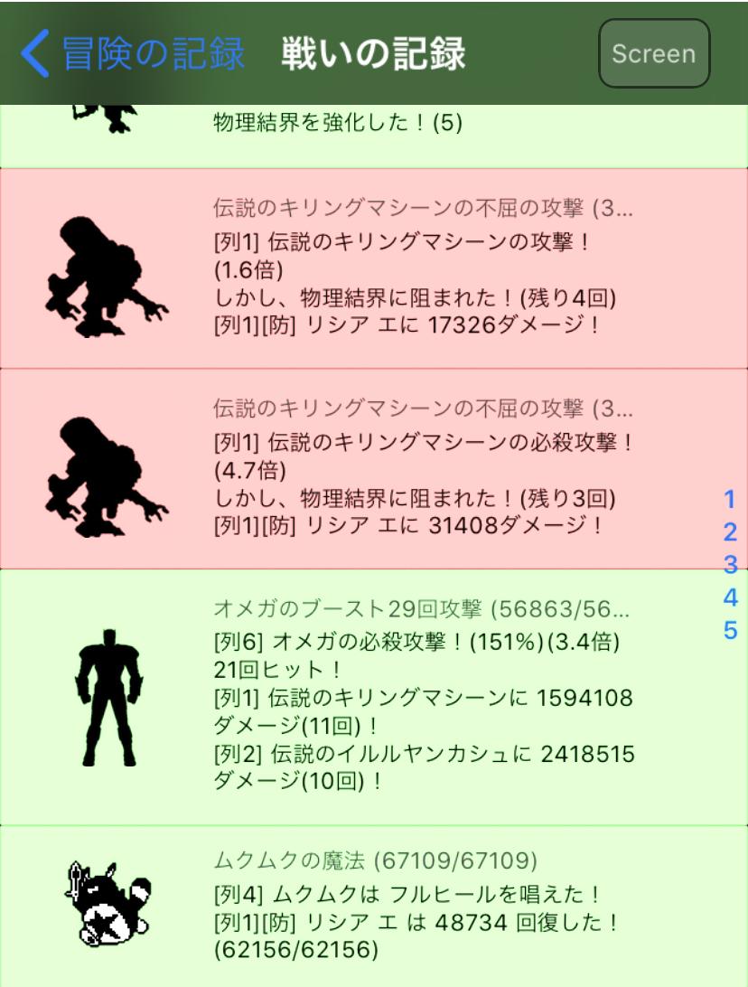 f:id:asamushi:20191004165335j:plain