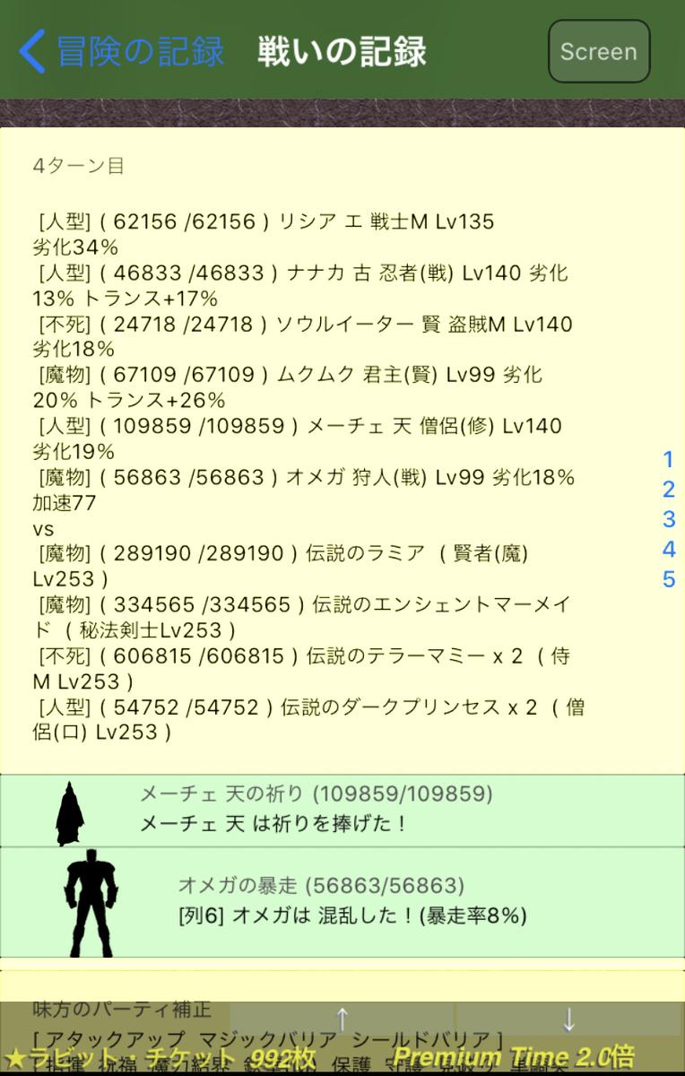 f:id:asamushi:20191007084643j:plain