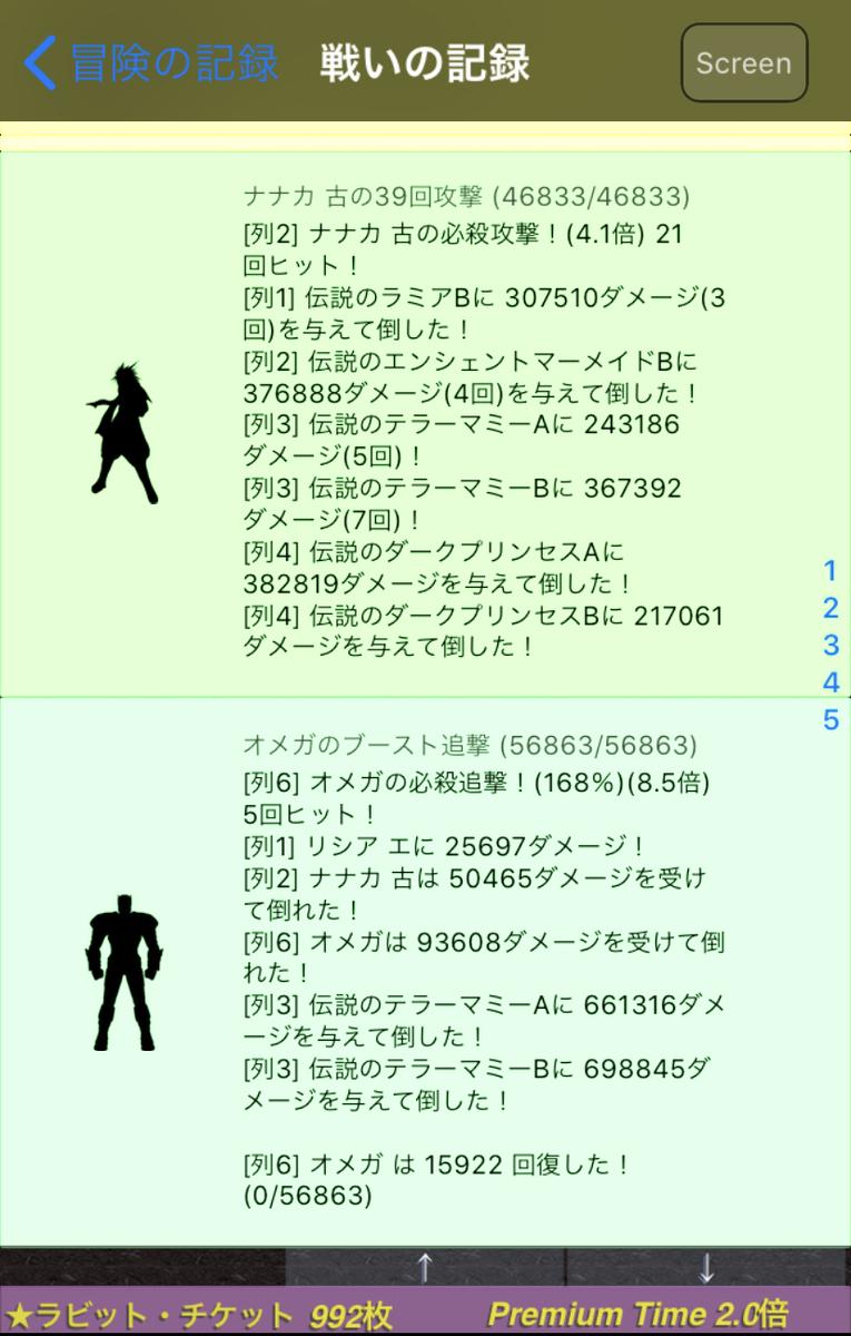 f:id:asamushi:20191007084708j:plain