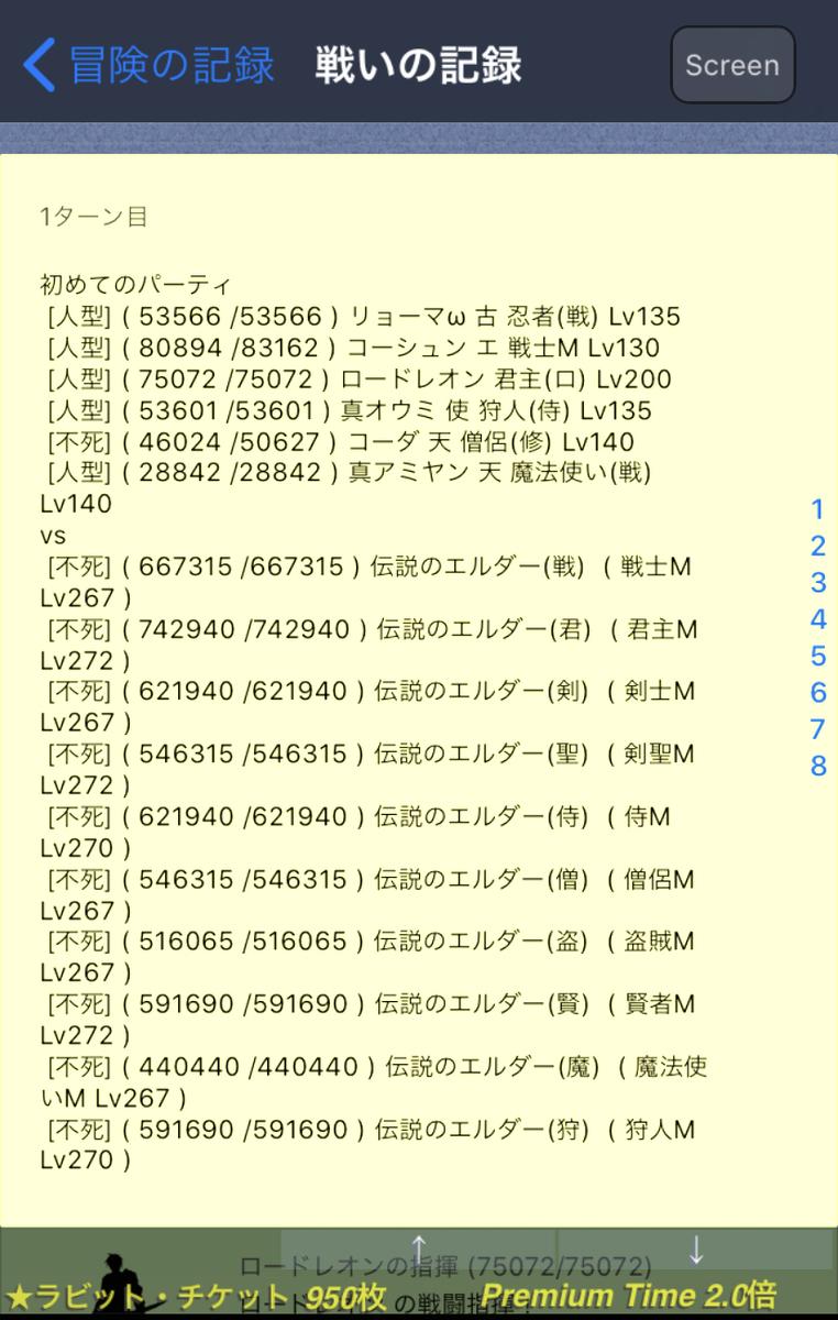 f:id:asamushi:20191007112245j:plain