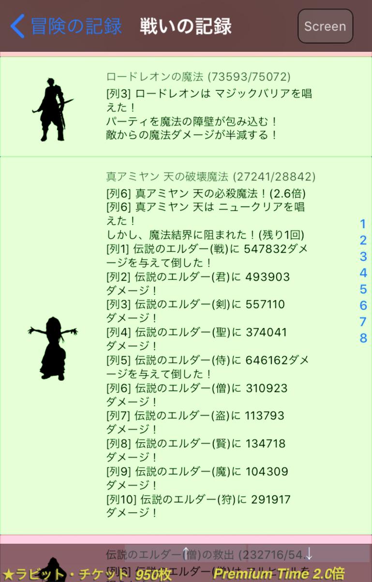 f:id:asamushi:20191007113616j:plain