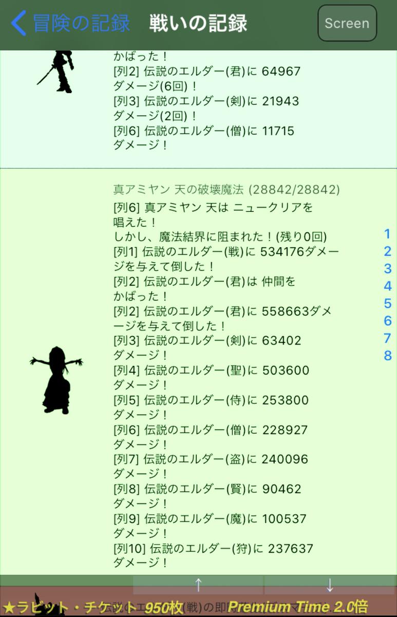 f:id:asamushi:20191007113635j:plain