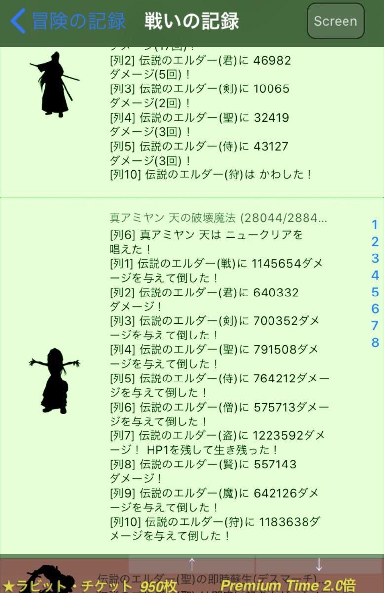 f:id:asamushi:20191007113914j:plain