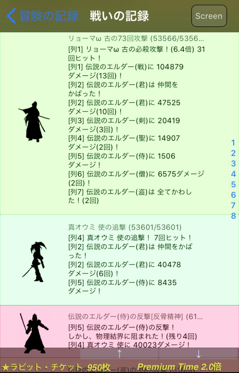 f:id:asamushi:20191007114802j:plain
