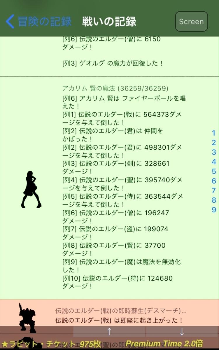 f:id:asamushi:20191008101708j:plain