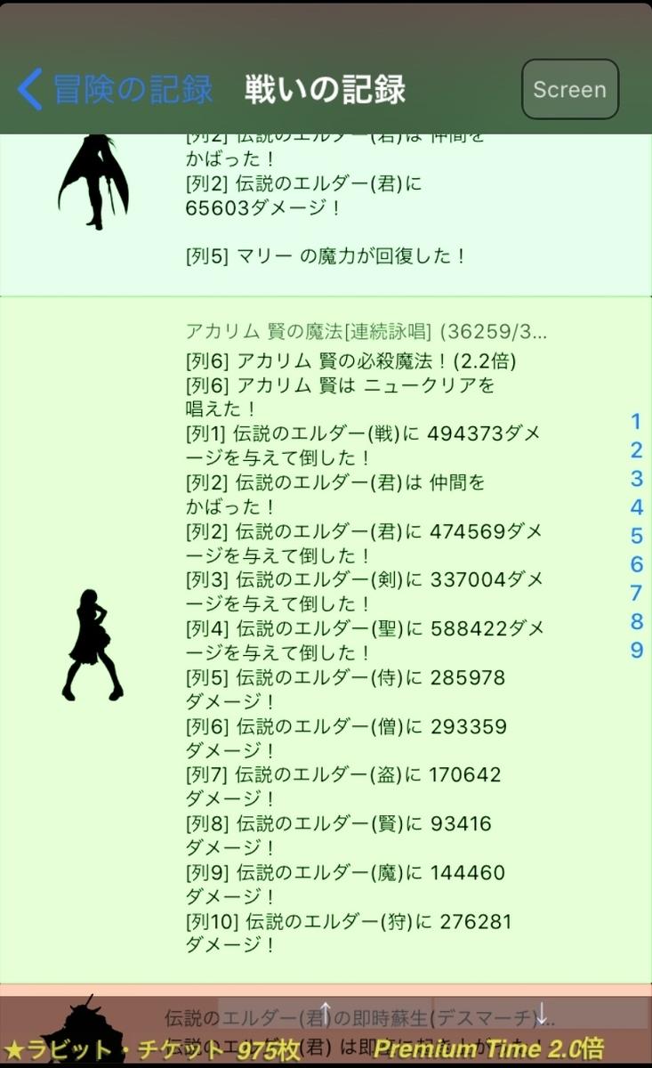 f:id:asamushi:20191008101712j:plain