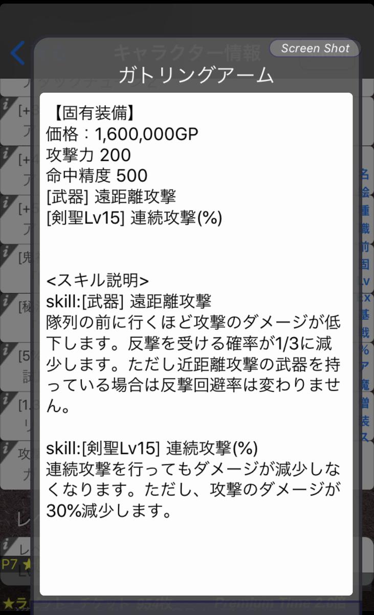 f:id:asamushi:20191011101801j:plain
