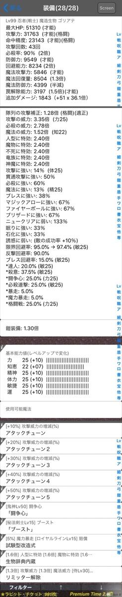 f:id:asamushi:20191011102449j:plain